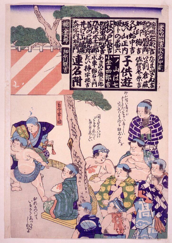 作品画像:子供相撲の図