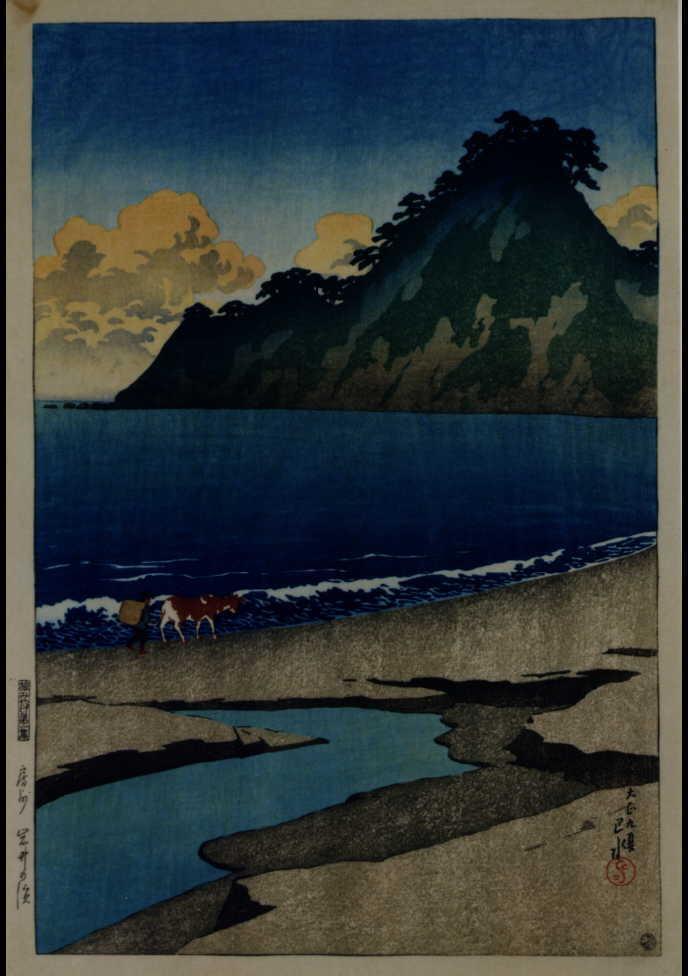 作品画像:旅みやげ第一集 房州岩井の浜