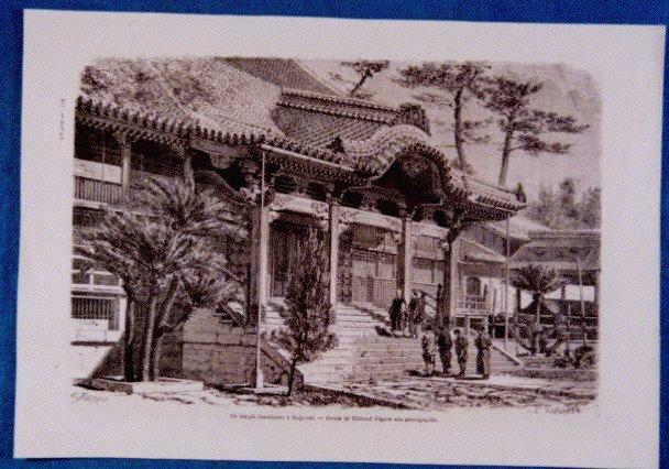 作品画像:アンベール「幕末日本図絵」挿絵 長崎の寺院