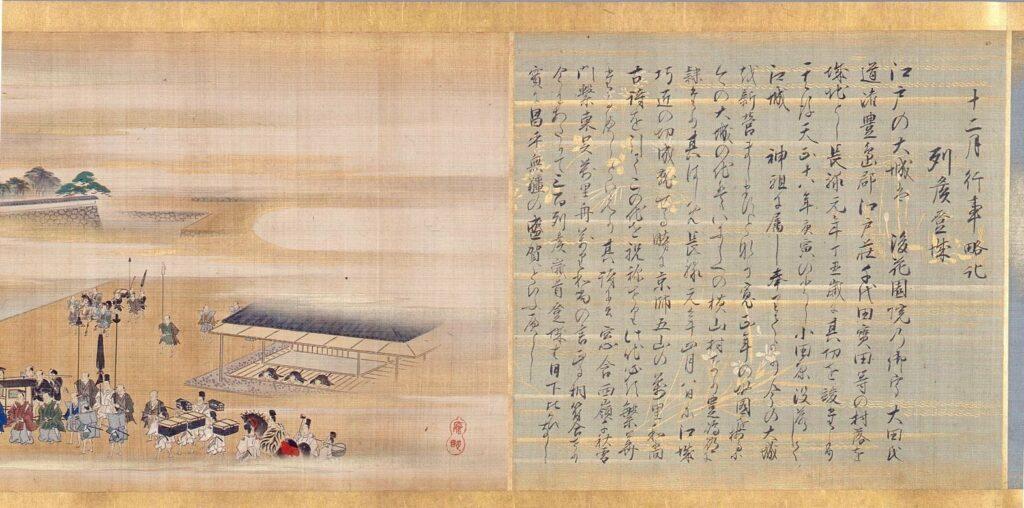 作品画像:江都四時勝景図