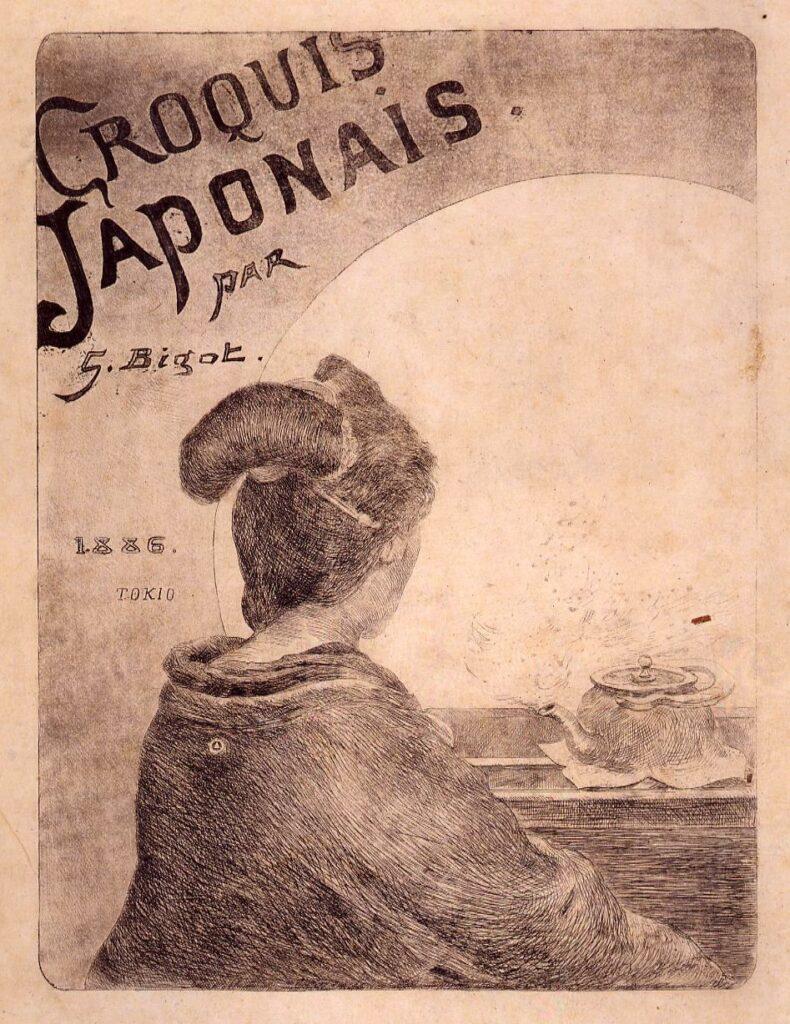 作品画像:CROQUIS JAPONAIS  ビゴー素描集