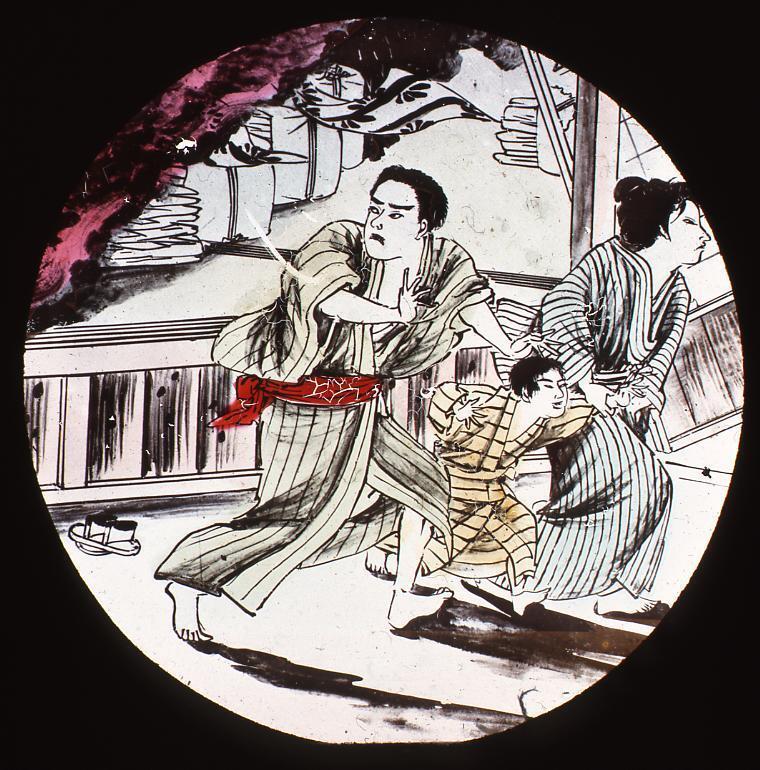作品画像:幻灯種板  大阪の大火