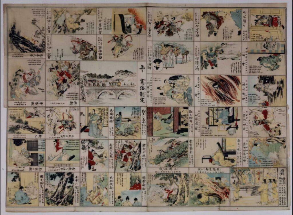 日本歴史双六