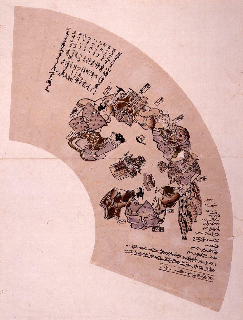 作品画像:日本橋掛替につき長寿五夫婦渡初の口上