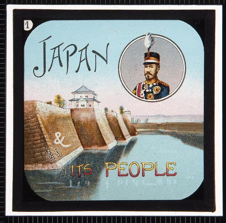 作品画像:幻灯種板 JAPANAND ITS PEOPLE