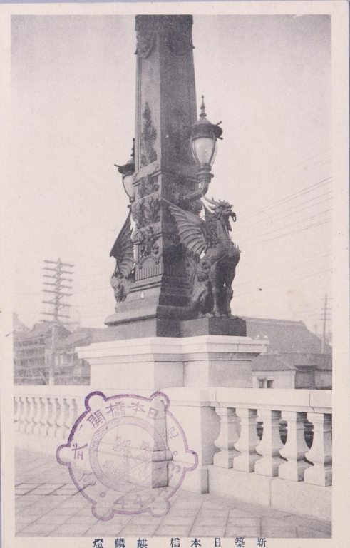 作品画像:新築日本橋麒麟燈
