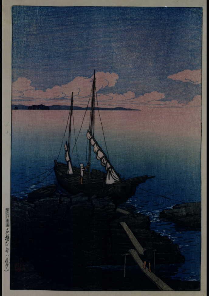 作品画像:旅みやげ第一集 石積む舟(房州)
