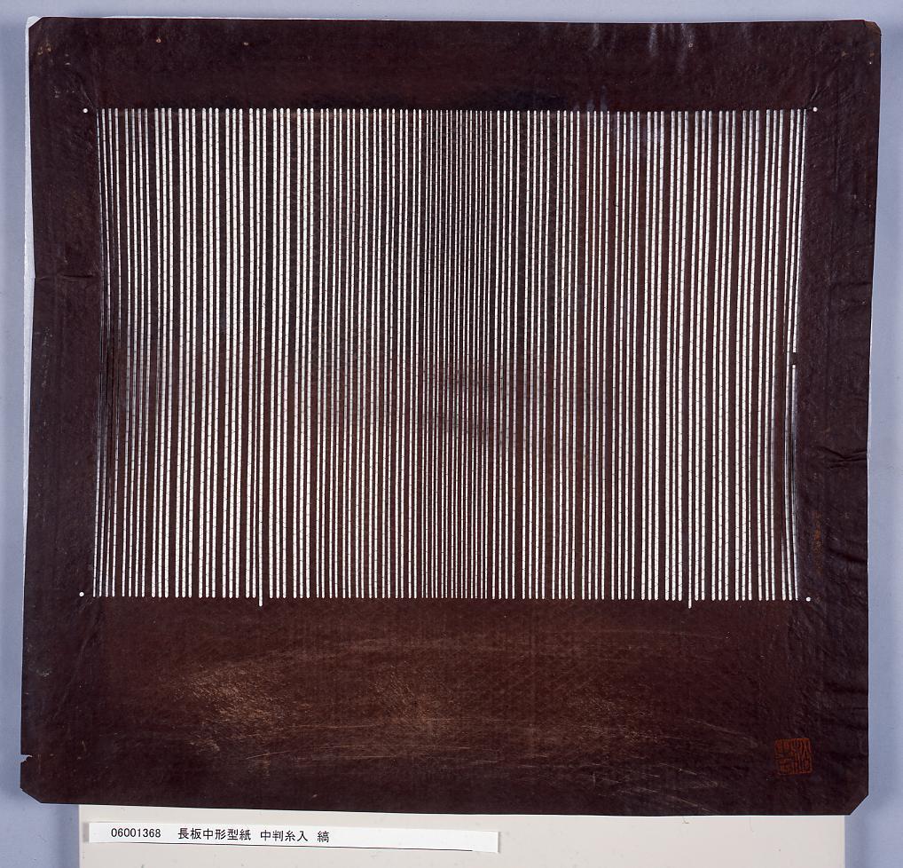 作品画像:長板中形型紙 中判糸入 縞