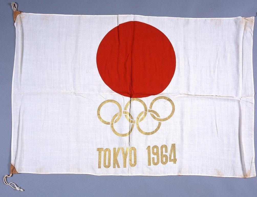 作品画像:東京オリンピック1964 旗