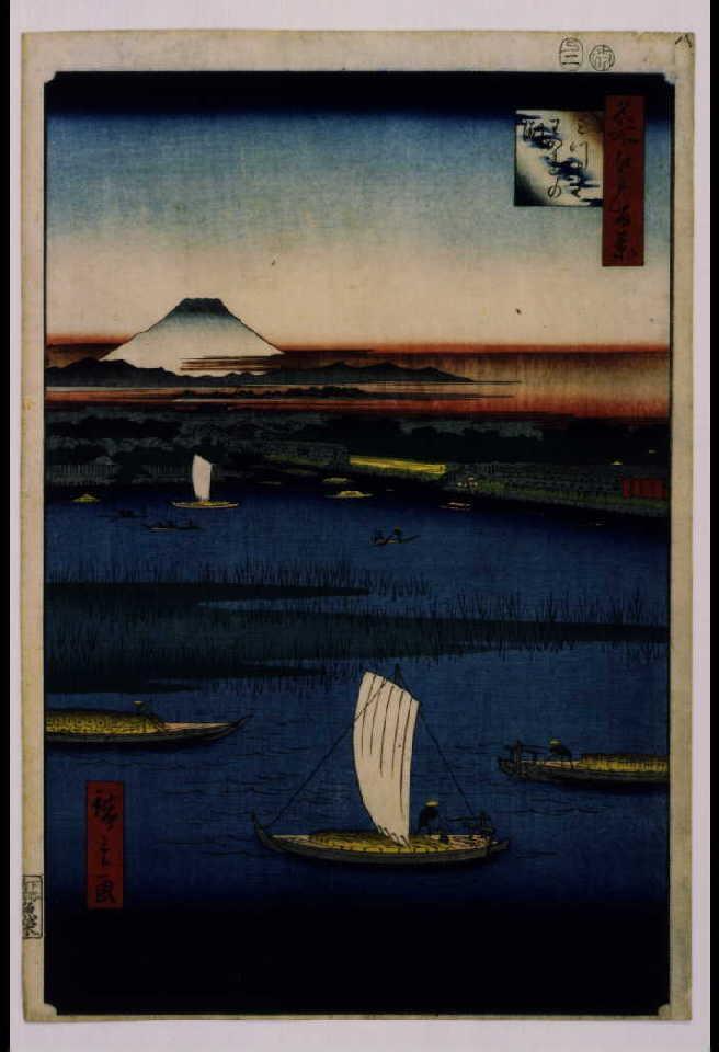 作品画像:名所江戸百景 みつまたわかれの淵