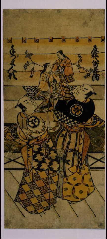 作品画像:辰松八郎兵衛 手づま人形