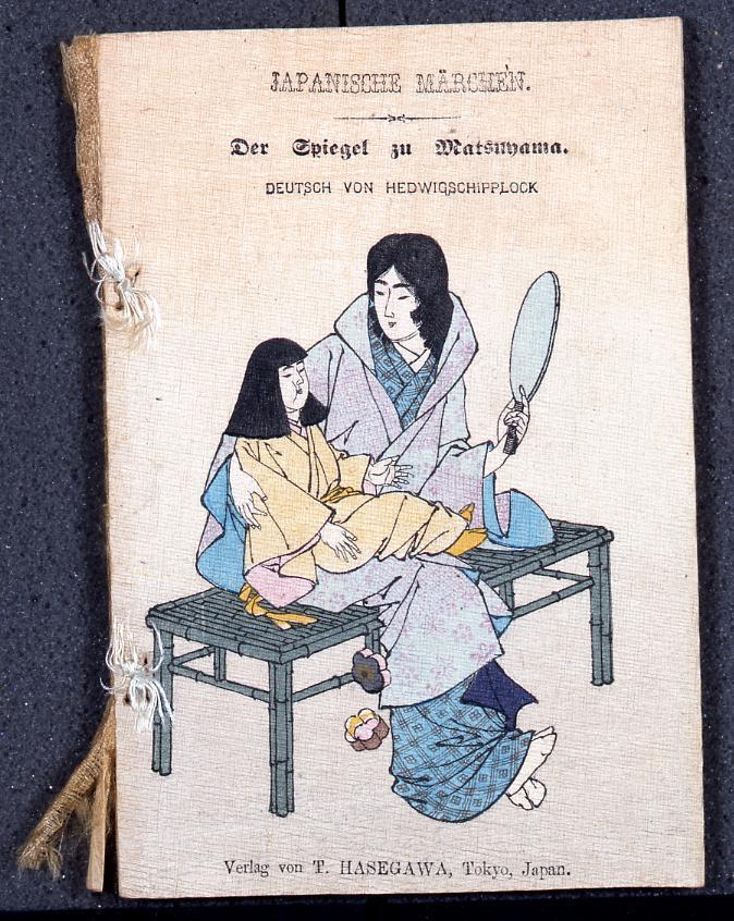 作品画像:ちりめん本 日本昔噺(独語版) 第十号 松山鏡 The Matuyama Mirror.