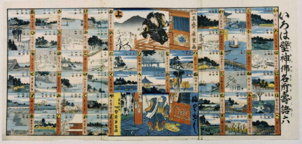 作品画像:いろは壁神仏名所寿語六