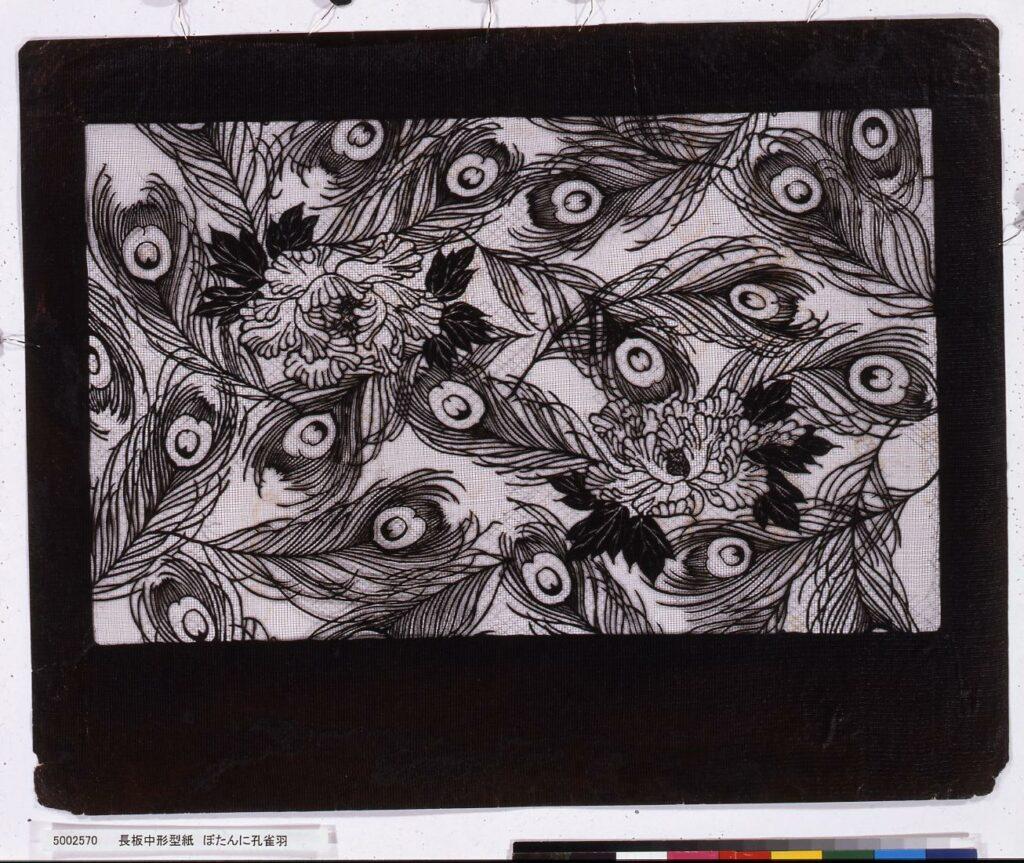 作品画像:長板中形型紙 ぼたんに孔雀羽
