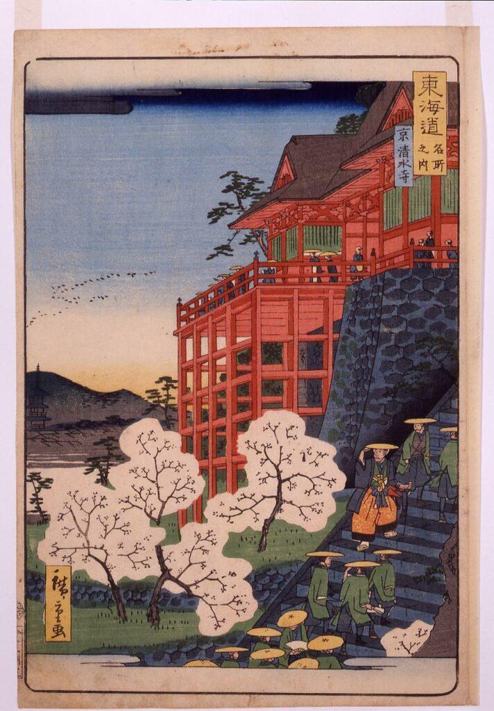 作品画像:東海道名所之内 京清水寺