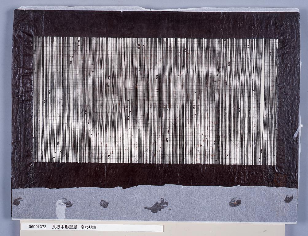 作品画像:長板中形型紙 変わり縞