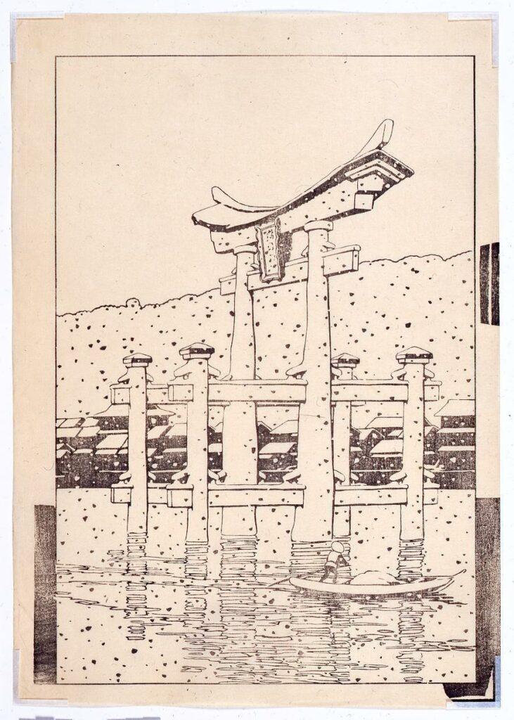 作品画像:旅みやげ第三集 雪の宮島 校合摺