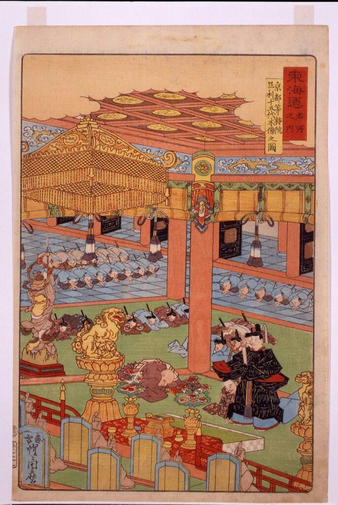 作品画像:東海道名所之内 京都等持院足利十五代木像之図