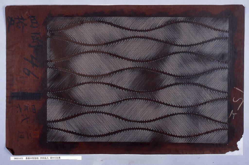 作品画像:長板中形型紙 大判糸入 変わり立涌