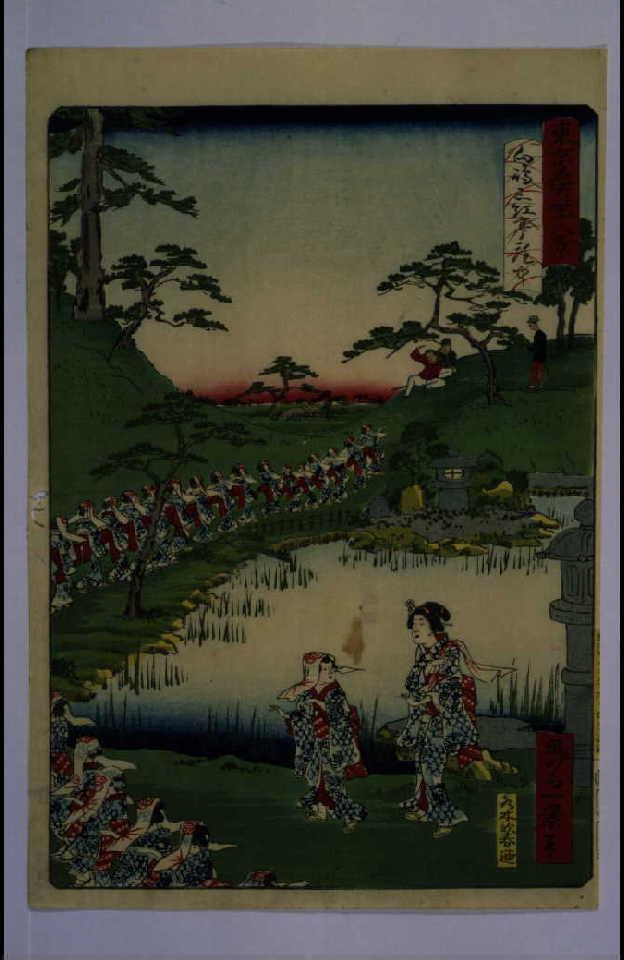 作品画像:東京名所四十八景 向嶋三紅亭庭中