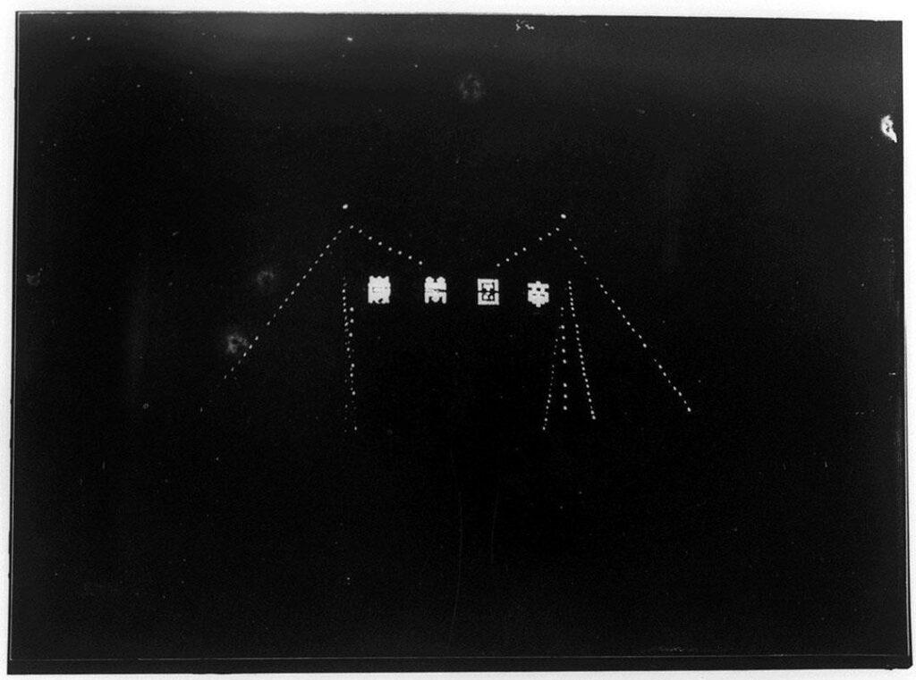 作品画像:夜のネオン(帝国万歳)