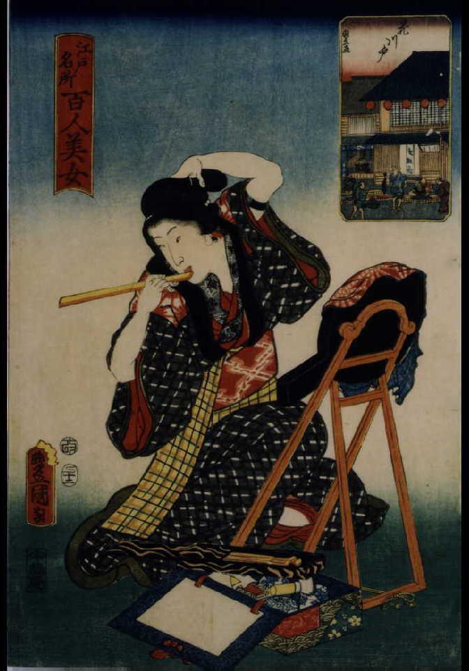 作品画像:江戸名所百人美女の 花川戸