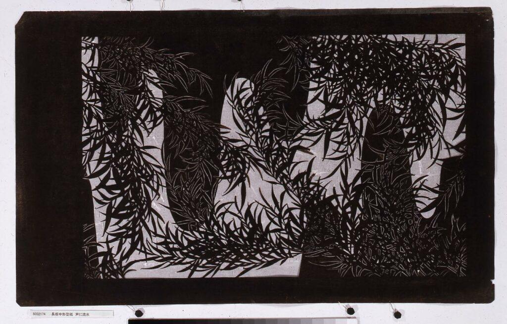 作品画像:長板中形型紙 芦に流水