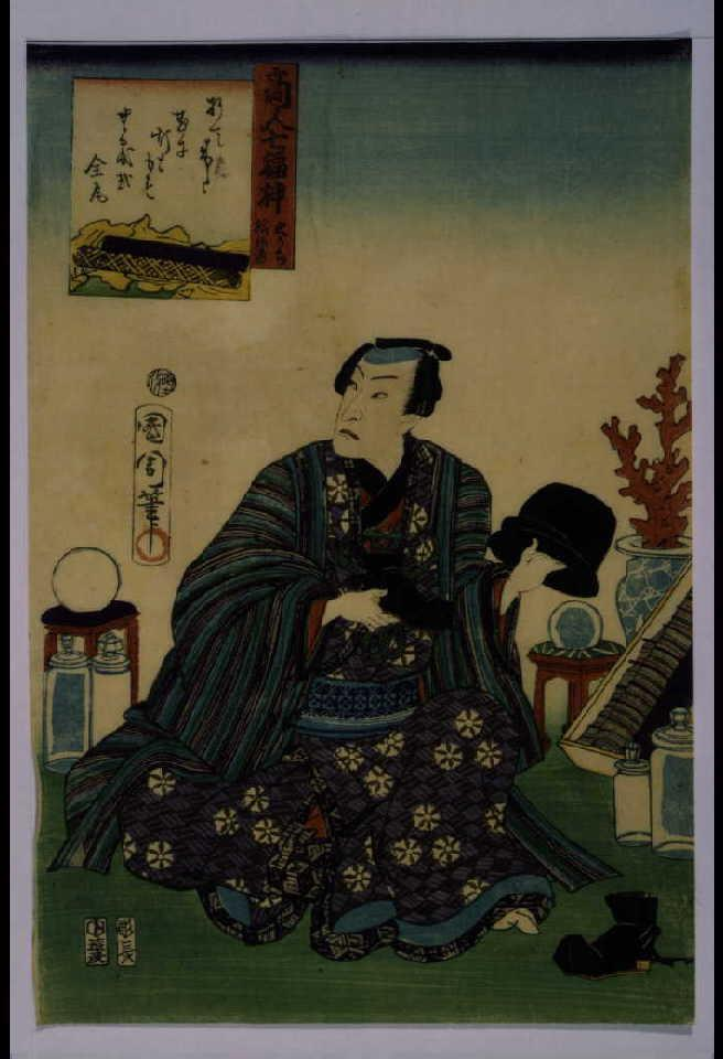 作品画像:商人七福神 福録寿