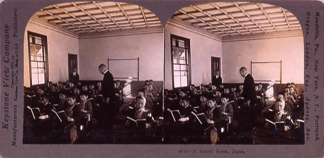 作品画像:A School Room,Japan.6612