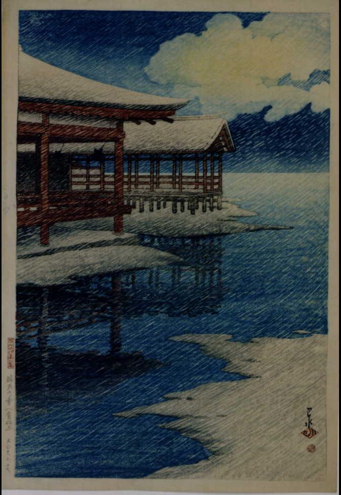 作品画像:旅みやげ第二集 晴天の雪(宮崎)