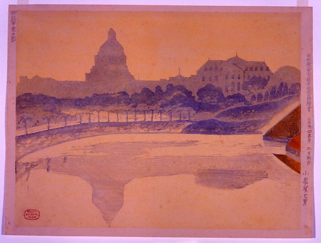 作品画像:昭和大東京風景版画百図絵会 第四十五景 新議事堂の影