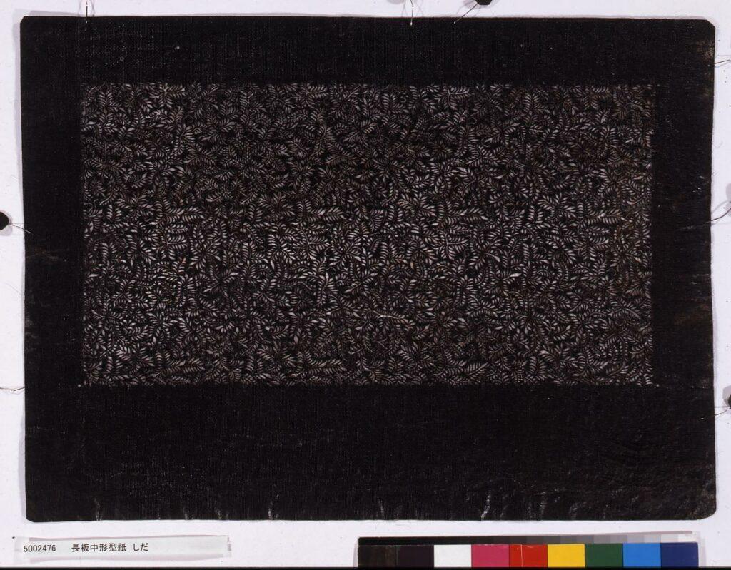 作品画像:長板中形型紙 しだ