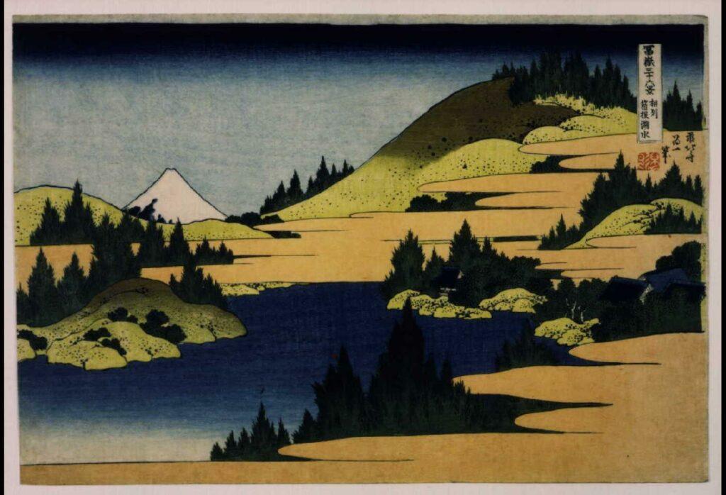 作品画像:冨嶽三十六景 相州箱根湖水