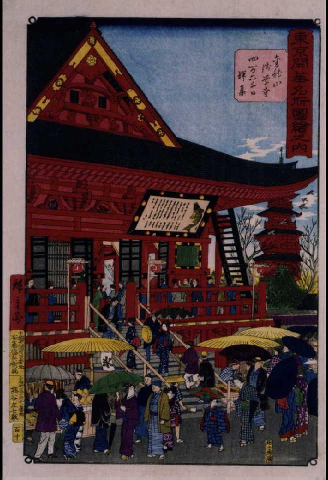 作品画像:東京開華名所図絵之内 金龍山浅草寺四万六千日群集