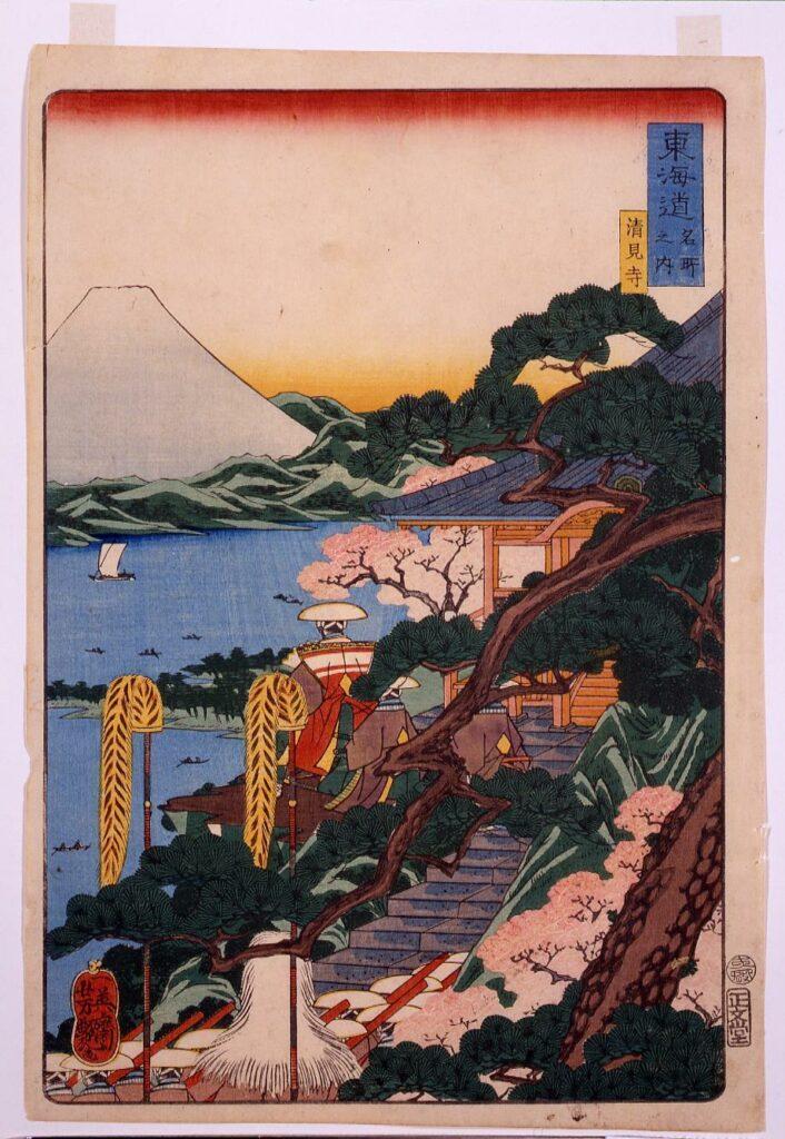作品画像:東海道名所之内 清見寺