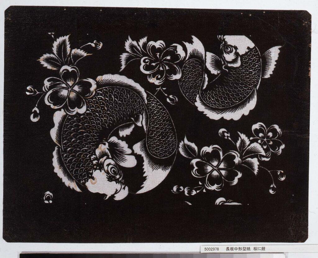 作品画像:長板中形型紙 桜に鯉