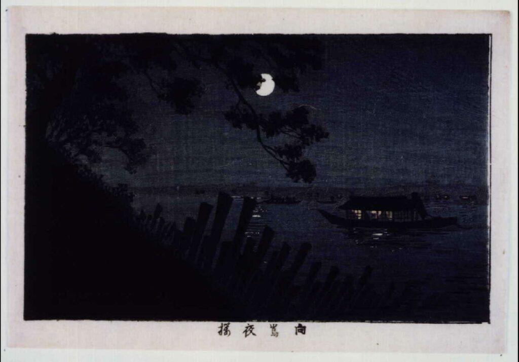 作品画像:東京真画名所図解 向島夜桜