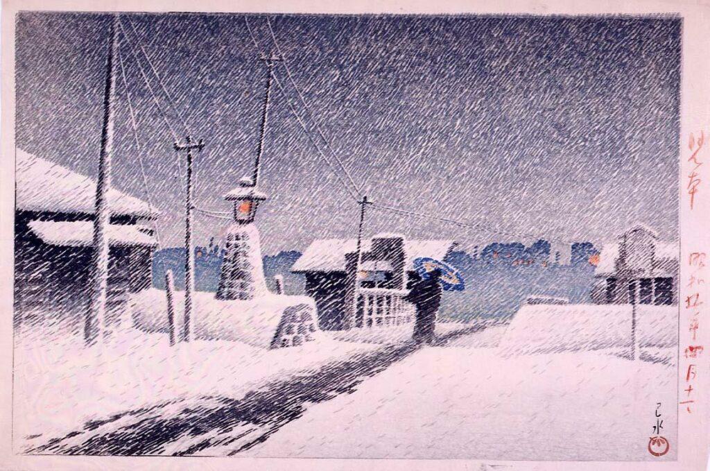 東京二十景 月島の雪 試摺
