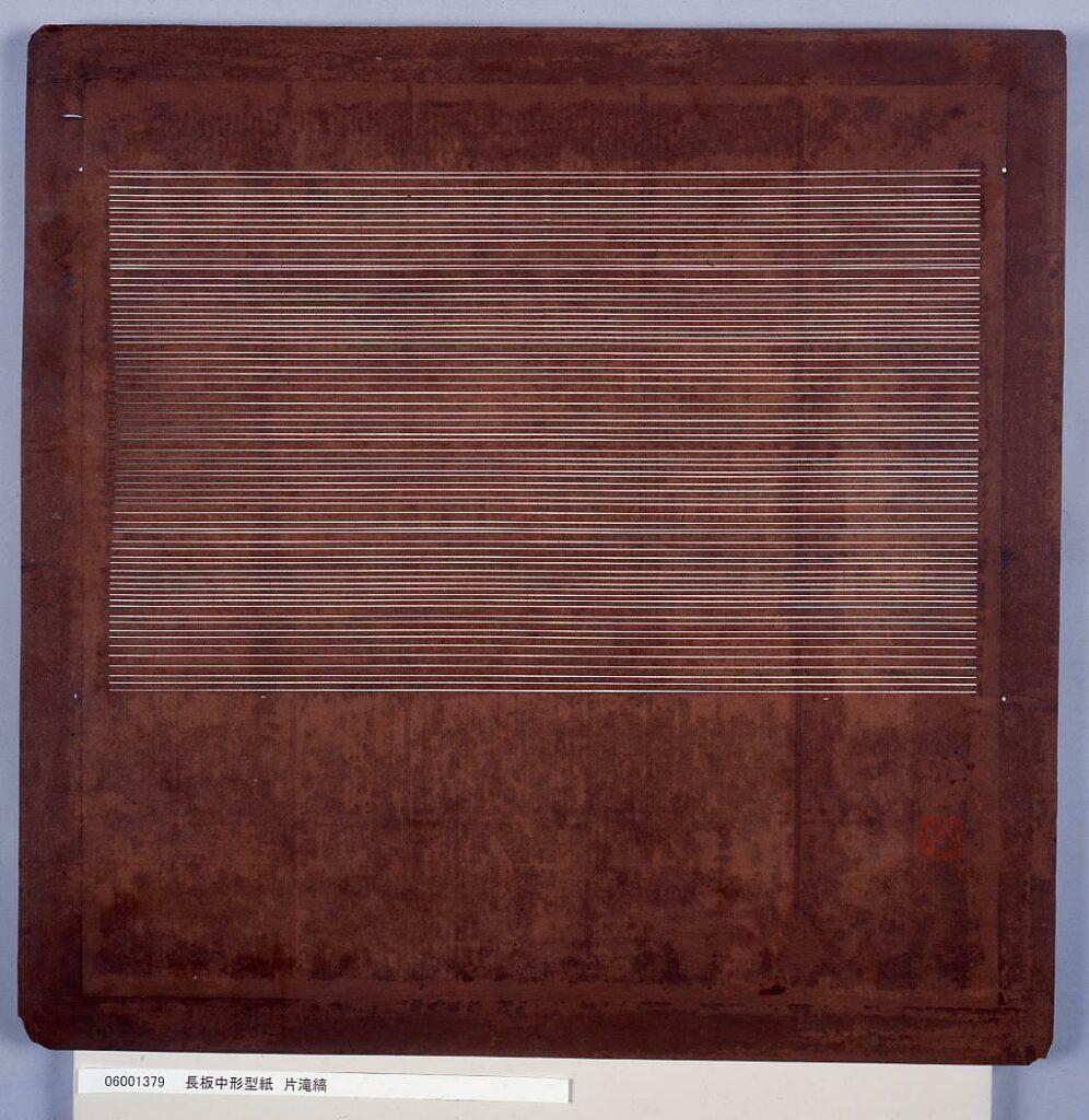 作品画像:長板中形型紙 片滝縞