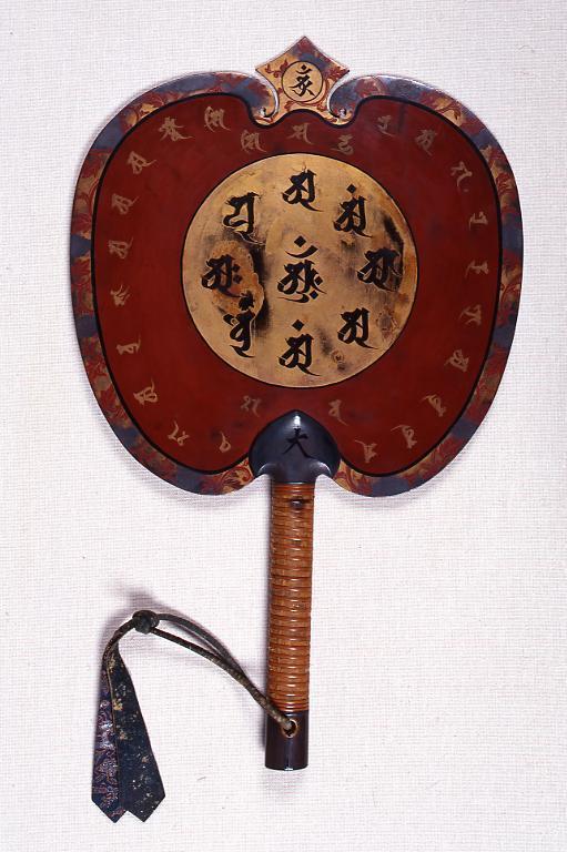 作品画像:梵字日月軍配団扇(伊達家伝来)
