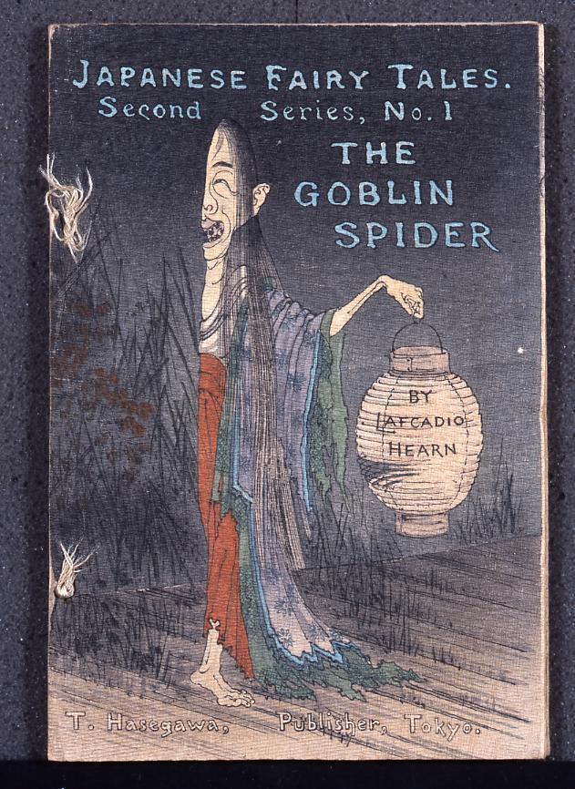 作品画像:ちりめん本 日本昔噺(英語版) 第二期 第一号 鬼蜘蛛 The Goblin Spider.