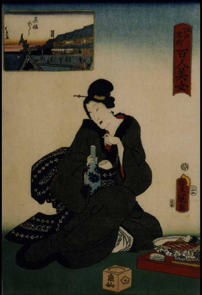 作品画像:江戸名所百人美女 呉服ばし