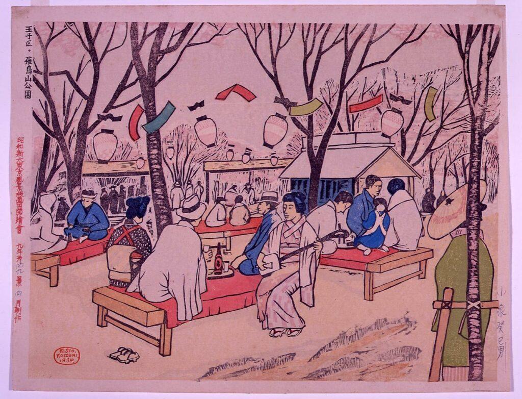 作品画像:昭和大東京風景版画百図絵会 第四十九景 王子区・飛鳥山公園