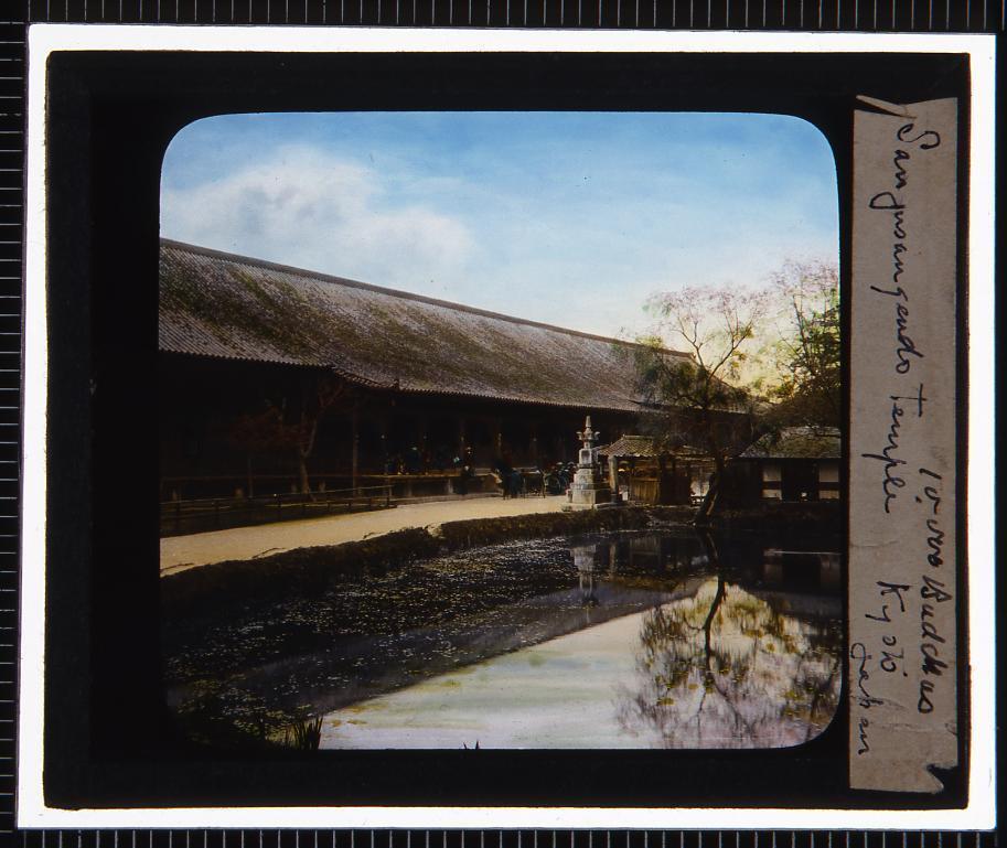 作品画像:京都 三十三間堂(幻燈原板)
