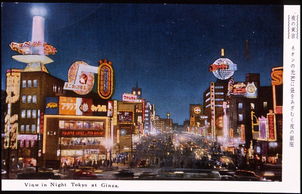 作品画像:夜の東京 ネオンの光芒に昼をあざむく夜の銀座