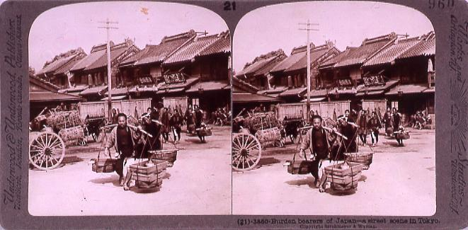 作品画像:Burden bearers of Japan―a street scene in Tokyo.(21)3860