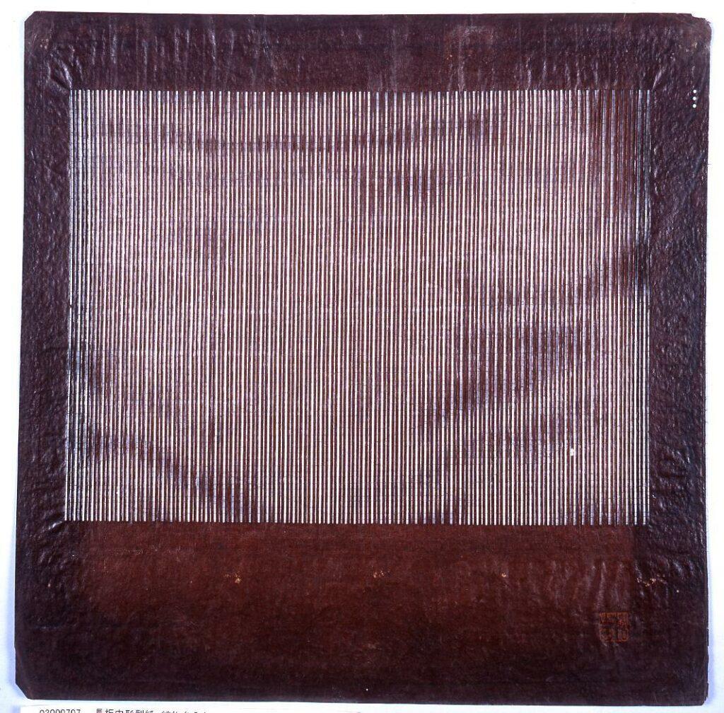 作品画像:長板中形型紙 縞物糸入れ