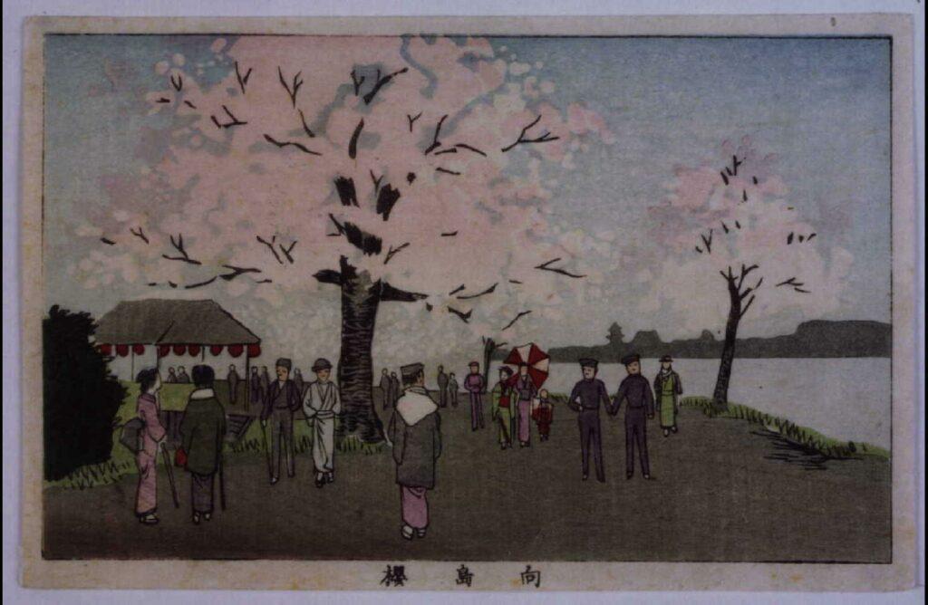 作品画像:東京真画名所図解 向島桜