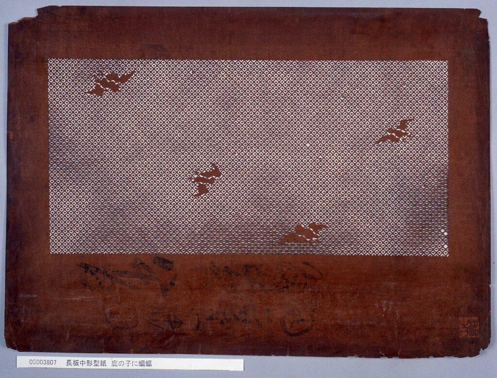 作品画像:長板中形型紙 鹿の子に蝙蝠