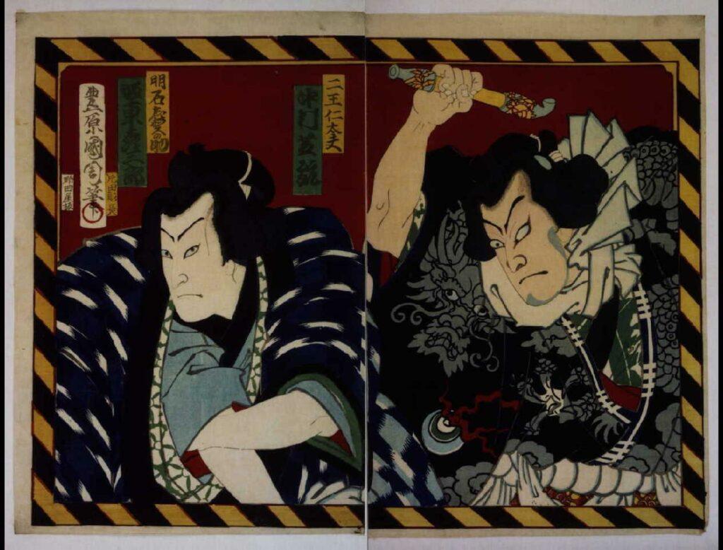作品画像:中村芝翫の二王仁太夫、坂東彦三郎の明石志賀の助